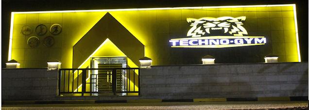 techno-gym