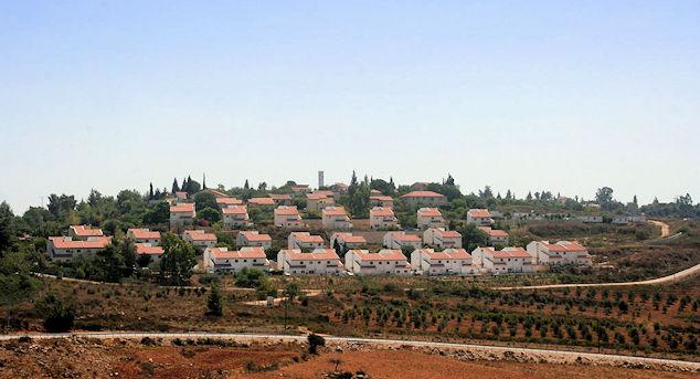 Halamish