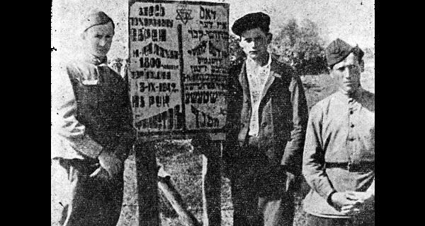 Joodse Sovjet soldaten