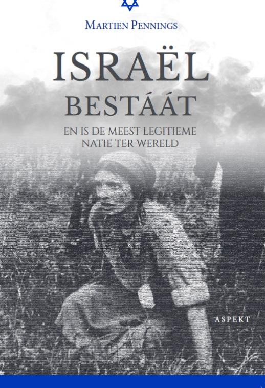 Israel bestaat